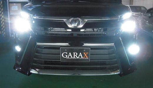 暗いLEDとはオサラバ!トヨタ純正フォグランプを明るくするキット