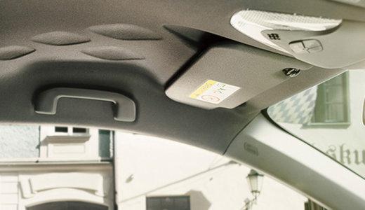 トヨタC-HRのルームランプが暗い!LED交換で明るくできる!