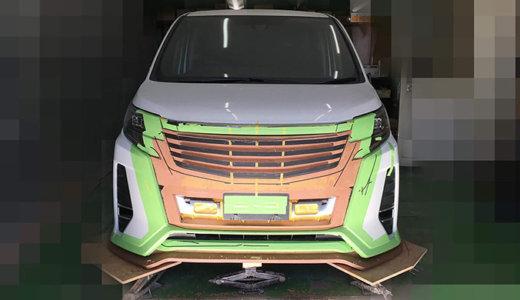【エアロ開発情報】トヨタ・ノア後期(80系)のリップスポイラーがもうすぐ完成!?