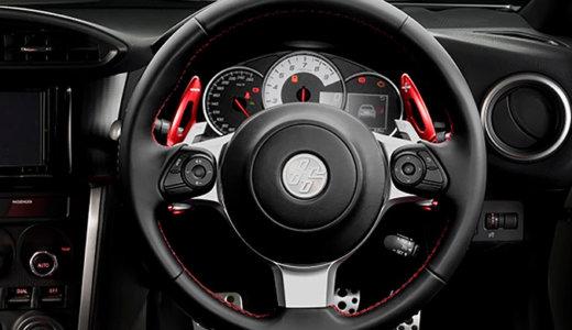 【ロングパドルシフトが使いやすい!】トヨタ86とスバルBRZ用にシルクブレイズから新商品登場