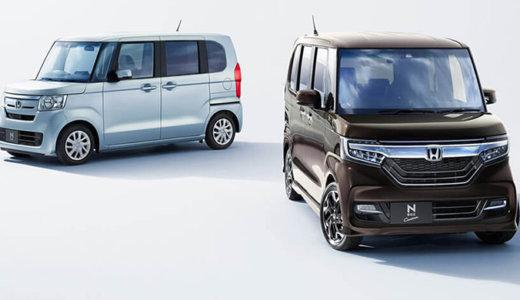 日本で一番売れている軽自動車「ホンダ N-BOX」ってどういう車?
