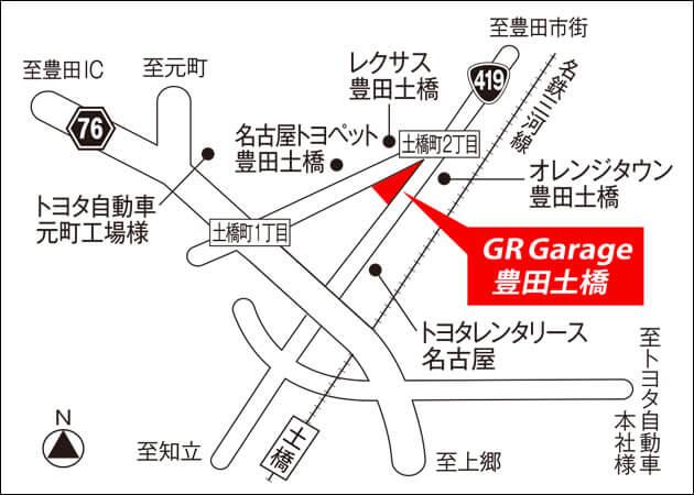 GRガレージ土橋map
