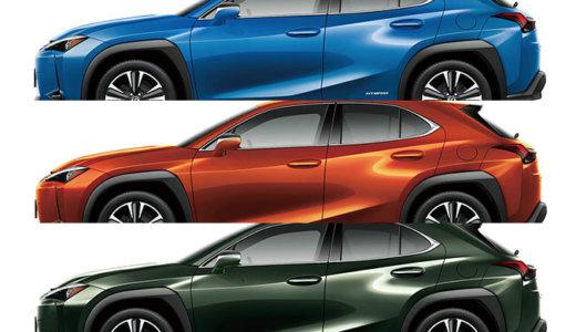 タフさと高級感を両立。レクサスUXに設定された新規開発ボディカラー3色にクローズアップ