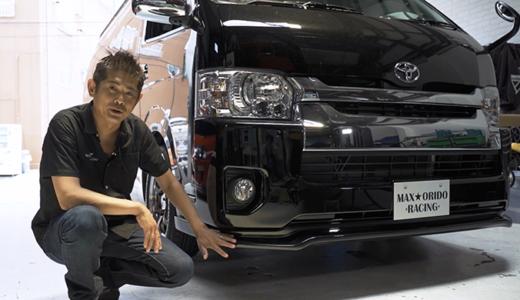 Kスペックアイテム多数採用!! レーシングドライバー・織戸学さんの200ハイエースを大公開!!