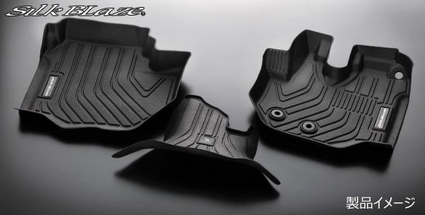200系ハイエース用3Dフロアマット3Pセット