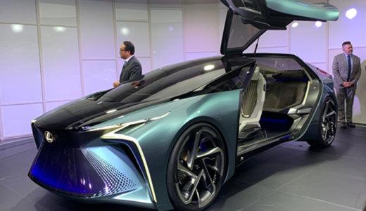 速攻紹介!「東京モーターショー2019」レクサスブース、2025年までに全ての車種にEV設定を用意