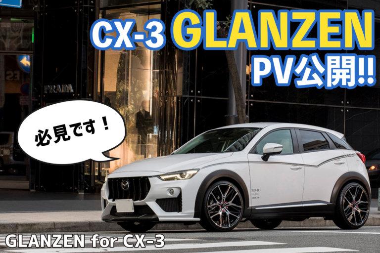 CX-3PV