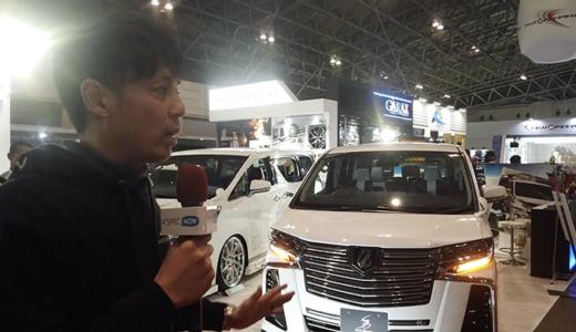 【東京オートサロン2020】これがK'SPECブースだ!展示ブース全てを解説いたします。