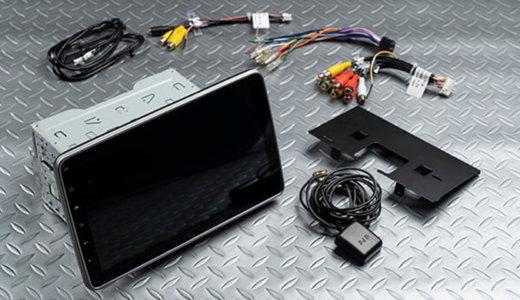 2DINだけど大画面10インチモニター! フローティングナビの機能をご紹介!