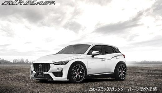 2月8日〜14日、SUV LAND名古屋にGLANZEN CX-3を展示します!