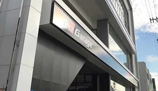 本日2月8日(土)と明日9日(日)、GR garage SALEにてKスペック商品大放出!