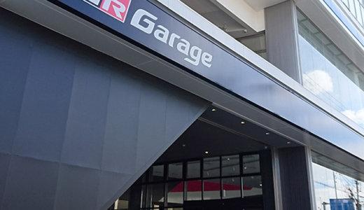 GRユーザーに朗報!全国のGRガレージで、絶対強度DIGICAM取扱開始!