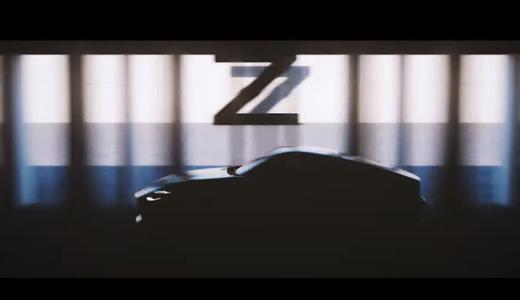 次期フェアレディZのシルエットが判明!S30Z的なレトロスタイルに回帰!?