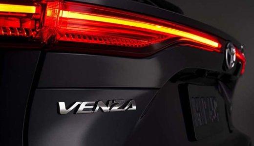 新型ハリアー米国進出。トヨタUSA「ヴェンザ」を発表