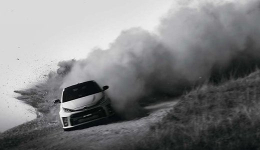トヨタ・GRヤリスのラインアップをおさらい。限定版の事前予約は6/30まで!