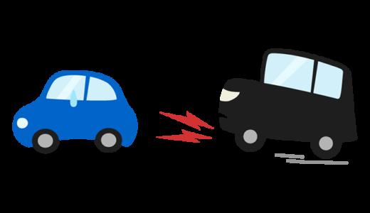 あおり運転の厳罰化、スタート!