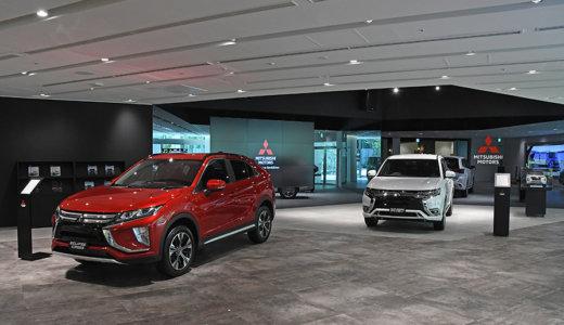 最新のクルマが見られる、三菱自動車の本社ショールームがオープン!