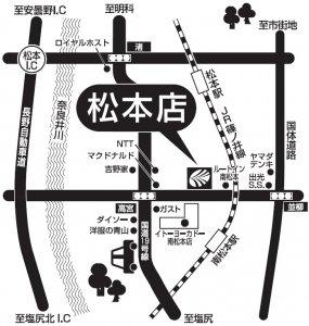 Kスペックフェアーinオートバックス松本店