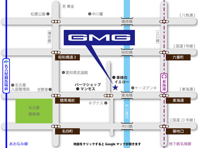 GMG SUV祭
