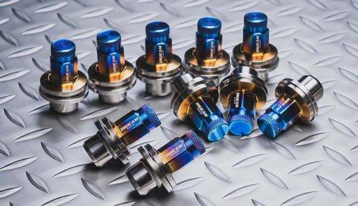 トヨタ純正ホイールを華麗に彩る「DIGICAM チタンレーシングナット ローレットタイプ」