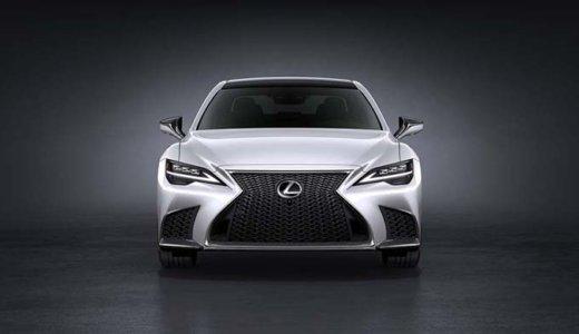 レクサスLS新型が米国で11月下旬に販売開始。価格は約800万円から