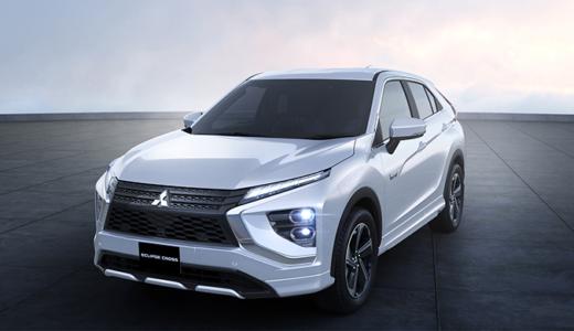 三菱自動車が新型「エクリプスクロス」を発表。PHEVモデルを新設定