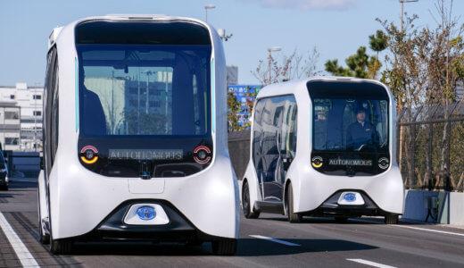 実用化が待ち遠しい!トヨタが電気自動車「e-Palette(eパレット)」の運行管理システムを公開