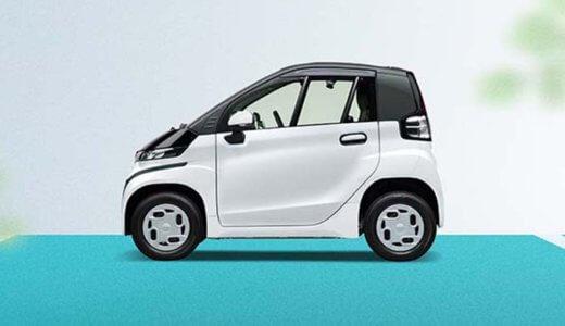 トヨタが超小型EV「C+pod」を発売開始!