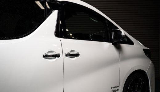 30アルファード/ヴェルファイアの運転席&助手席ドアを、イージークローザー化