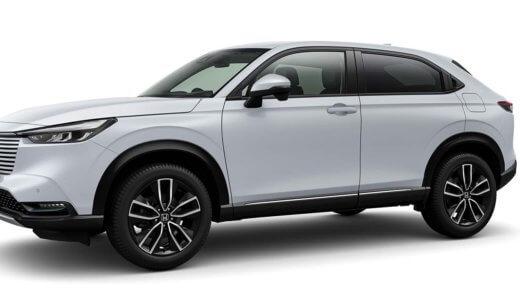 2021年4月、新しいヴェゼルが生まれる。〜SUV市場の本命となるか〜