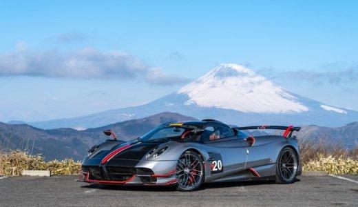 約4億円!?世界で40台限定生産モデルのパガーニ「ウアイラ・ロードスターBC」が 日本初上陸!