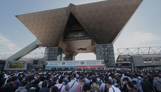 「東京モーターショー2021」開催中止を発表