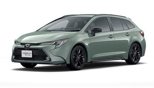 500台限定!トヨタがカローラツーリングの特別仕様車「ACTIVE RIDE」を発売 !