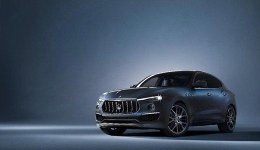 新型「マセラティレヴァンテ ハイブリッド」を上海モーターショーとバーチャルイベントで同時発表!