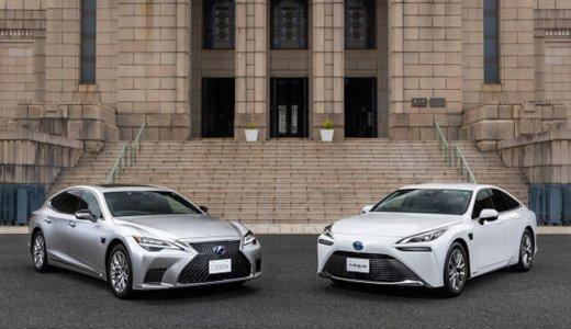 トヨタが高度運転支援技術の新機能を搭載した「LS」と「MIRAI」を発売