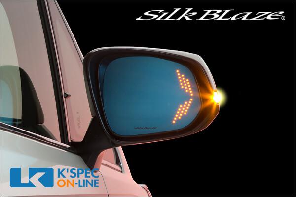 SilkBlaze