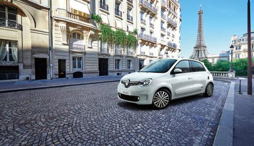 【140台限定】ルノー・トゥインゴにパリの街角でシックな存在感を放つ限定車「リミテ」をリリース