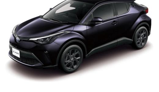 トヨタが「C-HR」にブラックを基調にした特別仕様車を設定!