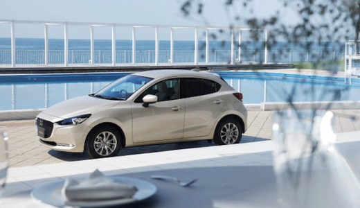 マツダがコンパクトカーの「MAZDA2」を商品改良して特別仕様車を追加!気になる改良内容とは?