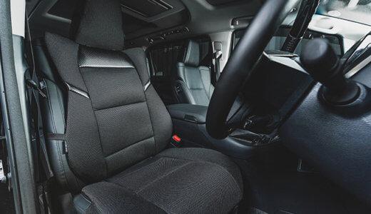 お手軽なのに快適! ビジュアルと機能性を両立したSilkblazeドライビングシートカバーを動画でご紹介