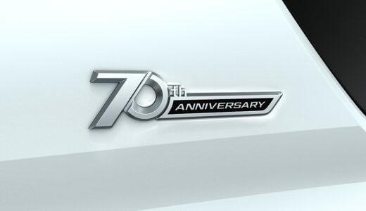 """ランドクルーザープラドに特別仕様車・TX""""Lパッケージ・70th ANNIVERSARY LIMITED""""がデビュー!"""