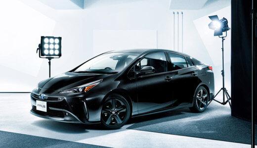 北米トヨタのナイトシャドウEDを再現!? 国内でも黒にこだわったプリウス特別仕様車Black Editionがデビュー!