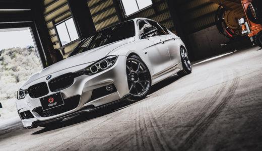 まだまだ現役のF30型BMW3シリーズ。さらりとカスタマイズするならSILKBLAZE SPORTSがオススメ!