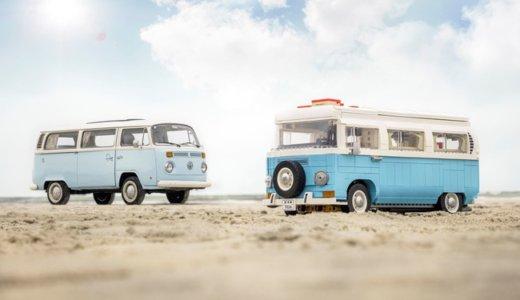 あの名作が帰ってきた!レゴの「フォルクスワーゲン タイプ 2 バス キャンピングカー」が8月1日から販売スタート!