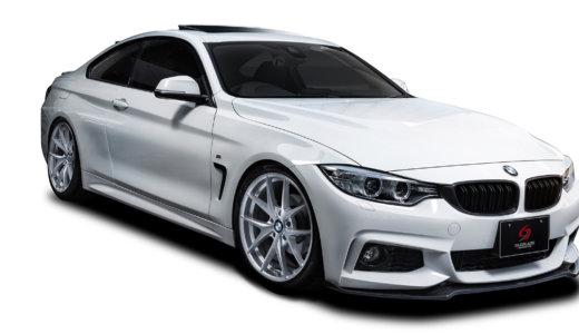 カーボンが放つスポーティ感と高級感。F32型BMW4シリーズ用シルクブレイズスポーツ