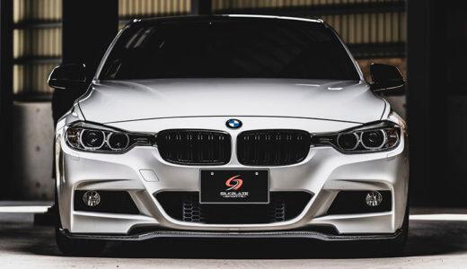 SILKBLAZE SPORTSのF30系BMW3シリーズを動画で公開中!