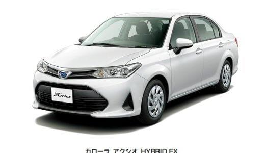 トヨタ「カローラアクシオ」と「カローラフィールダー」の安全装備を強化し発売
