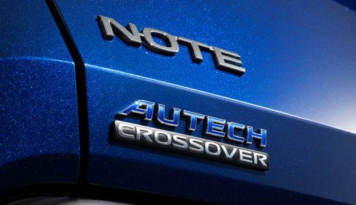 プレミアムスポーティとSUVの機能とスタイルが融合。ノート「AUTECH CROSSOVER」がデビュー!!