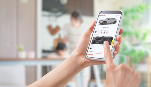 国内自動車メーカー初 新車オンラインストア「Honda ON」オープン