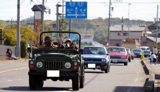 「第32回トヨタ博物館クラシックカー・フェスティバル」が 愛・地球博記念公園にて10月24日(日)に開催